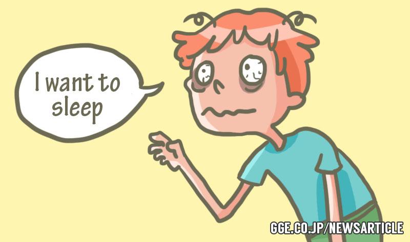 """""""Quiero Dormir"""""""