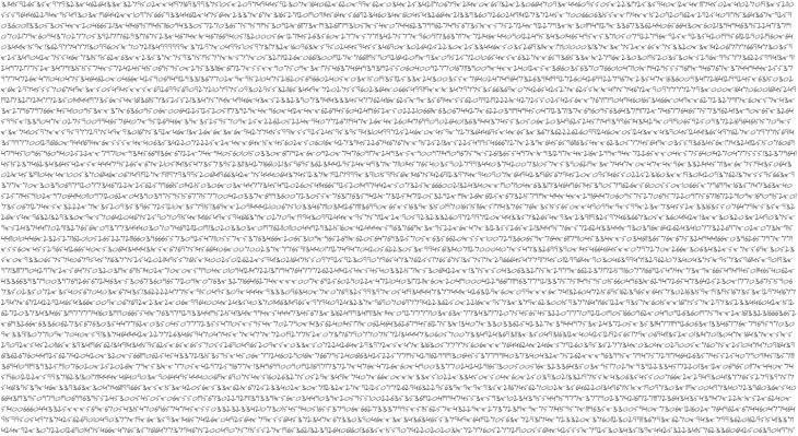 Algunos de los decimales de Pi